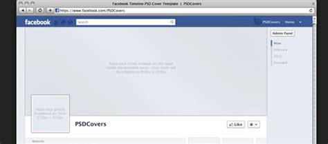 30 free facebook timeline cover psd templates