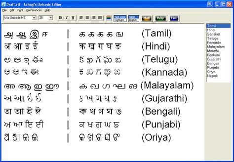 Letter Convert To Tamil file azhagi unicode editor gif wikimedia commons