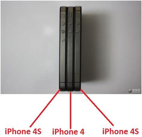 Connaitre Le Modele De Iphone