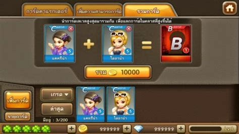 download game get rich mod apk data line let s get rich v 1 0 6 apk mod unlimited gold