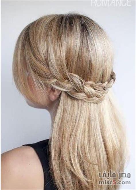 plait at back of head hairstyle تسريحات شعر سريعة و سهلة للبنات 2016 بالخطوات و الصور
