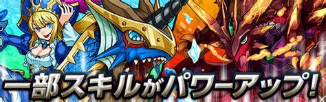 Ragnarok Odyssey Used R3 Sub horus archives puzzle dragons news