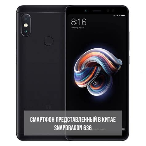 erafone redmi note 5 xiaomi redmi note 5 купить смартфон ксиаоми редми нот 5
