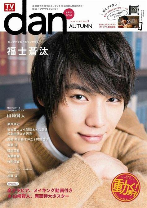 sota fukushi real twitter 19 best fukushi sota images on pinterest drama dramas
