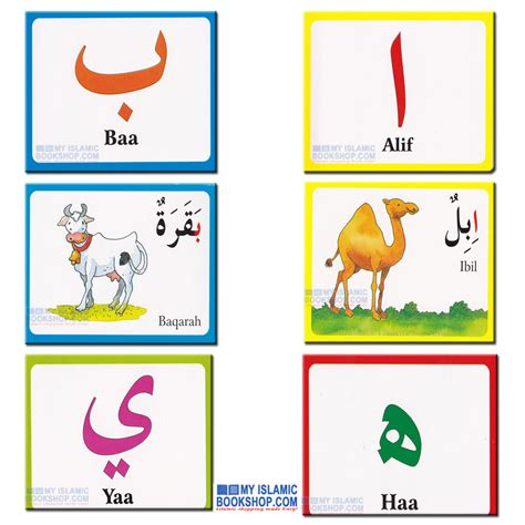 arabic alphabet with pictures flashcards printable goodword arabic alphabet flash cards best gift for muslim