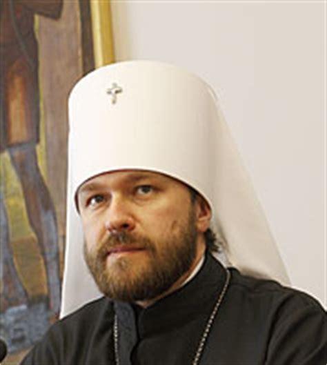 Image result for archbishop hilarion St Matthew Passion