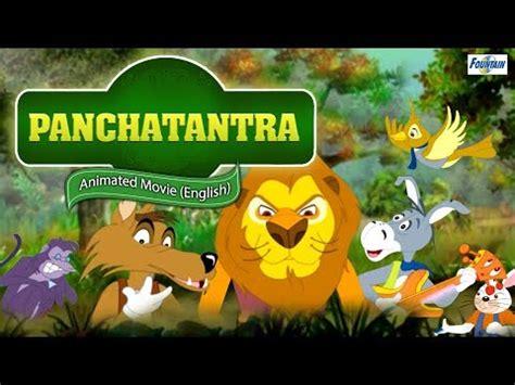 cartoon film free download in hindi panchatantra full animated movie hindi 3gp mp4 hd