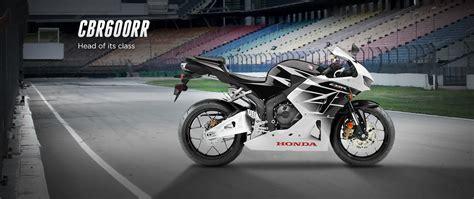 cbr 2016 model cbr600rr gt sport motorcycles head of its class