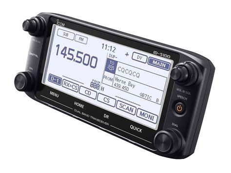 icom mobile icom id 5100e wifi umts 3g gsm antennas radio