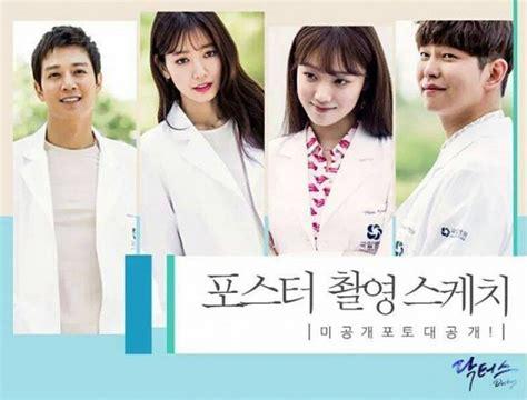 film drama korea doctors why is china banning south korean dramas and pop stars