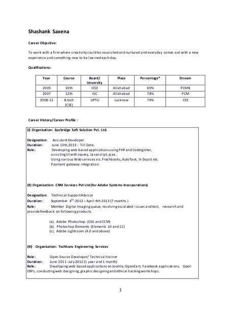 node js resume resume ideas
