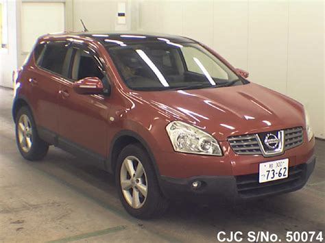 nissan dualis 2008 price 2008 nissan dualis orange for sale stock no 50074