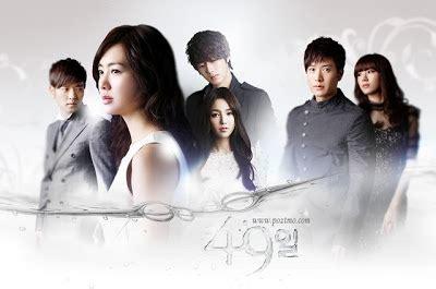 film korea terbaru indosiar dhandayi foto pemain drama korea 49 days