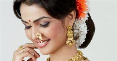 marathi ukhane for brides and girl prem kavita marathi kavita marathi love poem marathi