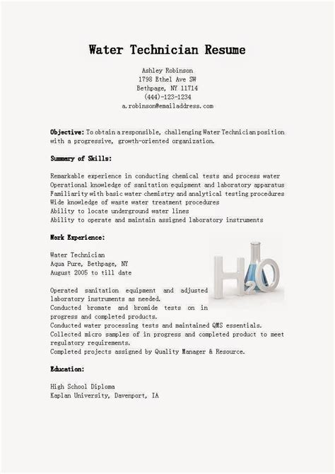 Cdl Resume Sample by Resume Samples Water Technician Resume Sample