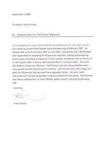 Chef Reference Letter by Stmartin Chef Reference Letters