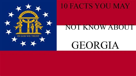 10 Facts You May Or May Not Know About The 1 4 2 Update - georgia 10 facts you may not know youtube