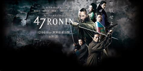 47 Ronin 2013 Full Movie 47 Ronin 2013 Hindi Dubbed Movie Watch Online 720p