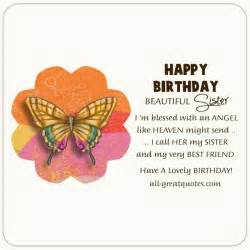 free birthday cards for sister i m blessed with an angel