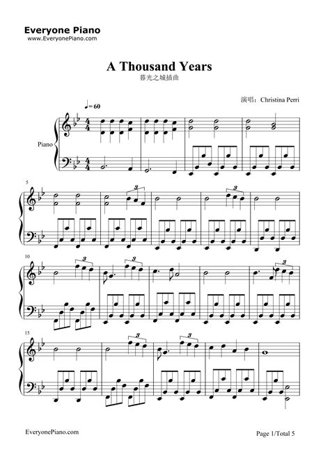 free printable sheet music a thousand years a thousand years breaking dawn ost stave preview 1 free