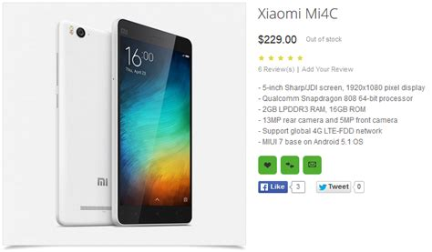 Xiomi Mi 4c specification and price of xiaomi mi 4c smartphone