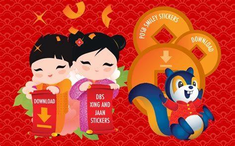 dbs new year promotion celebrate lunar new year with dbs