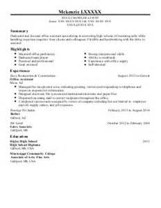 department resume exle hobby lobby kalona iowa