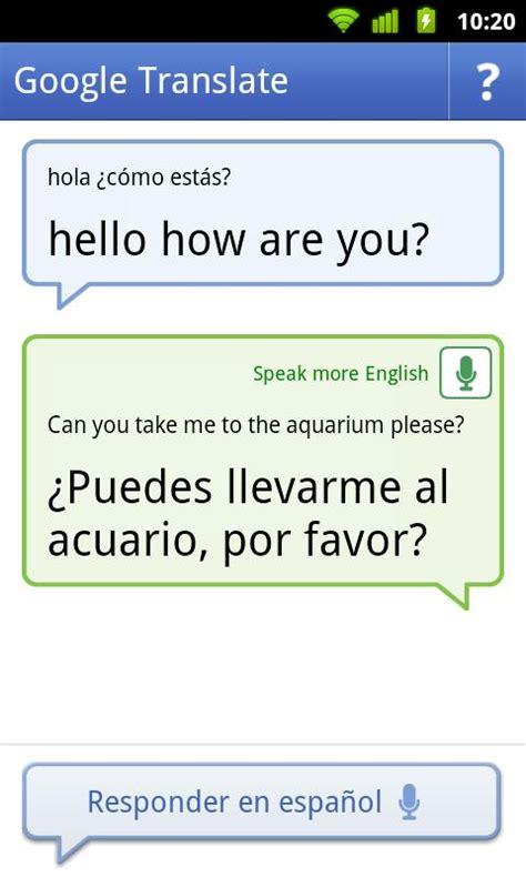 comfort spanish translation google english to spanish translation google translator