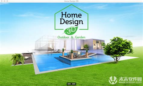 home design 3d for macbook mac装修设计软件 home design 3d outdoor garden for mac 室内室外装修3d设计