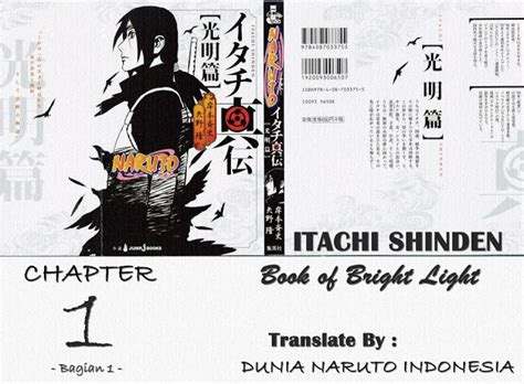 itachi shinden book of bright light uchiha fanspage uf blog novel itachi shinden book