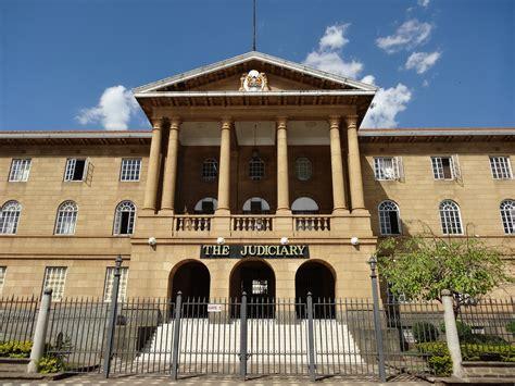 Judiciary Search Free File Judiciary Jpg Wikimedia Commons