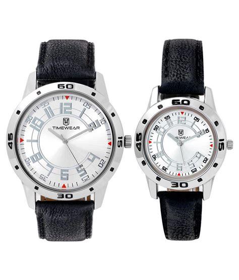 h watches