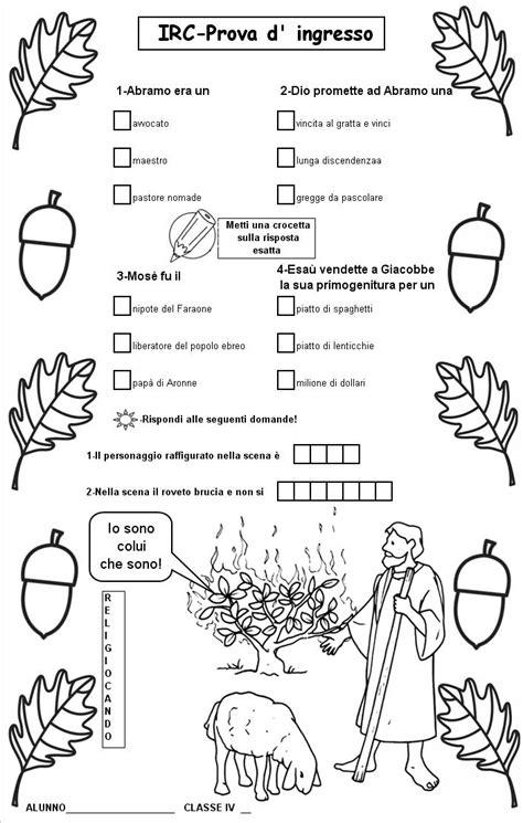 prove d ingresso scuola primaria classe quarta prova d ingresso di religione cattolica per la classe