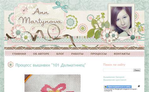 scrapbook layout blogs ann marty scrapbook blog design ipietoon cute blog design