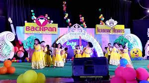 bachpan  play school pratap nagar admission fee