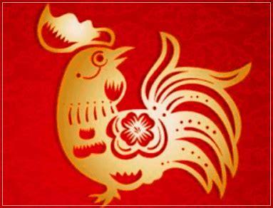 Nomor Cantiktelkomselsimpatiseri Tahun Lahirbagus Hoki 21 ramalan feng shui pekerjaan sesuai tanggal lahir 8 hoki feng shui