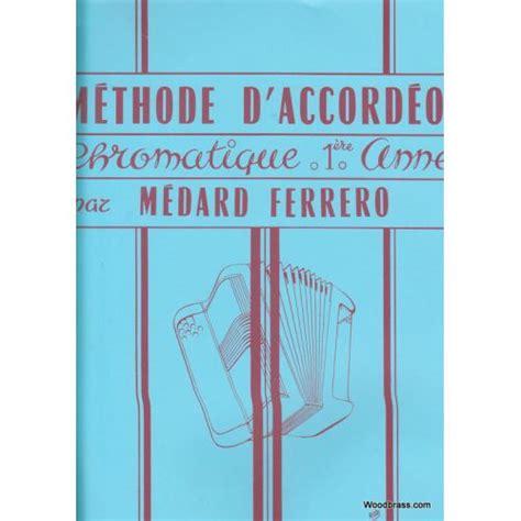 libreria musicale italiana accordeon hohner woodbrass negozio di musica italia