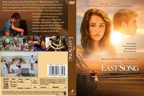 the sog the last song dvd custom covers the last song