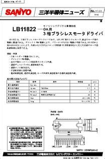 transistor z1 transistor z4 28 images jenis jenis dioda beserta fungsinya dunia elektronika review ebooks