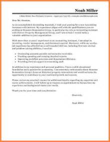 Cover Letter For Finance Assistant by 7 Finance Assistant Resume Cover Letter Bussines
