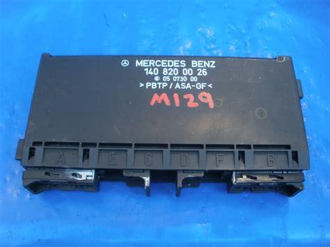 comfort auto parts mercedes benz comfort module ccm 1408200026 used auto