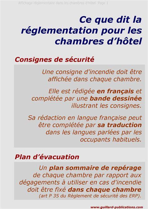 hotel affichage obligatoire dans les chambres source