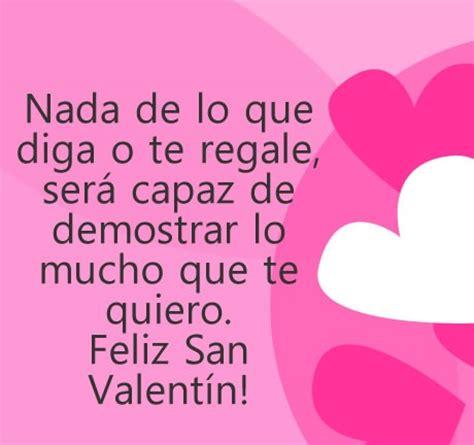 imagenes con frases bonitas x el dia de la mujer frases hermosas de amor para el dia de san valentin