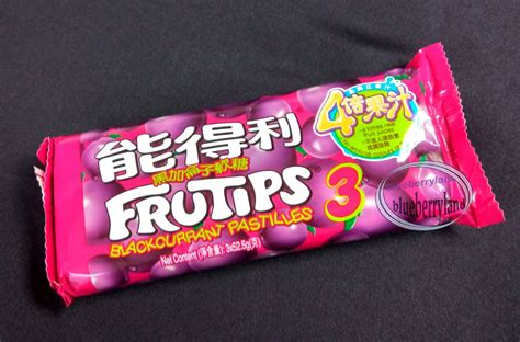 Blackcurrant Nestle nestle frutips blackcurrant pastilles soft gummy snack