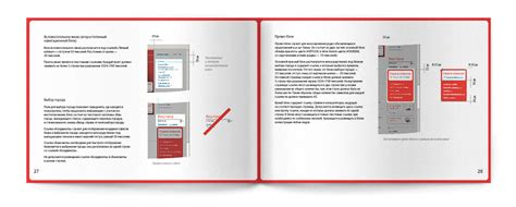 web layout design rules alfa bank web design guidelines
