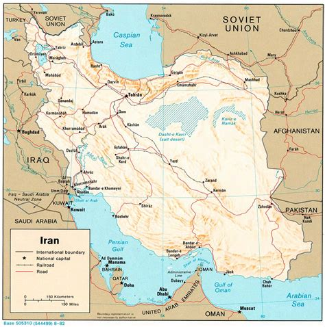 geographical map of iran iran physical map 1982 size