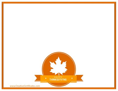 thanksgiving templates free thanksgiving border templates customizable printable