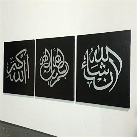Islamic Artworks 5 1101 best arabic calligraphy islamic wall images on