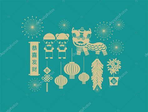 new year modern design lunar new year design stock vector 169 nglyeyee