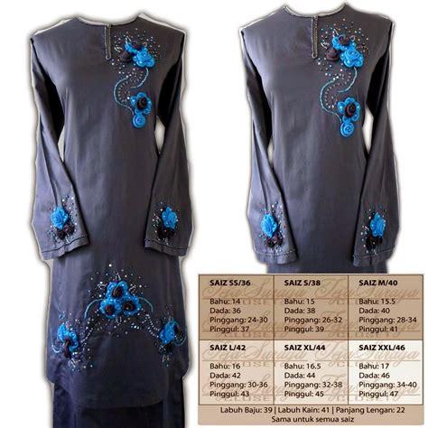 Baju Cotton Soft koleksi tudung terkini ryza collection baju